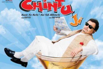 Chintuji